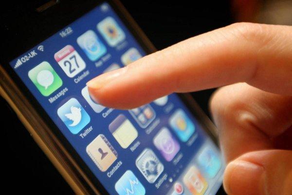 ЭСКБ создала мобильный сервис скоростной оплаты за электричество