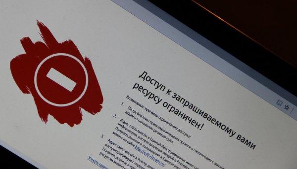 Роскомнадзор: Блокировка Telegram займет всего несколько часов