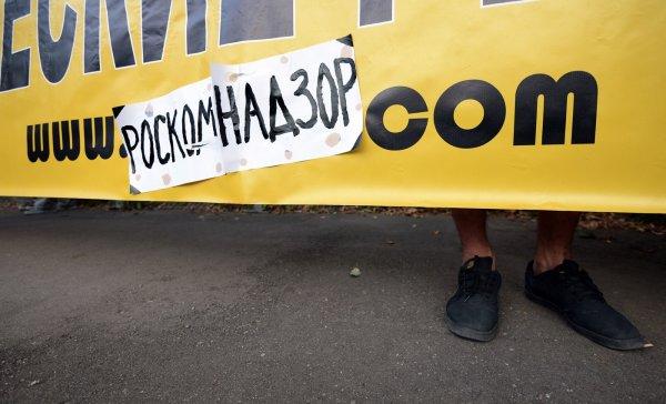 Роскомнадзор не остановить: В список запрещенных попали IP-адреса «ВКонтакте», Twitter и «Одноклассников»