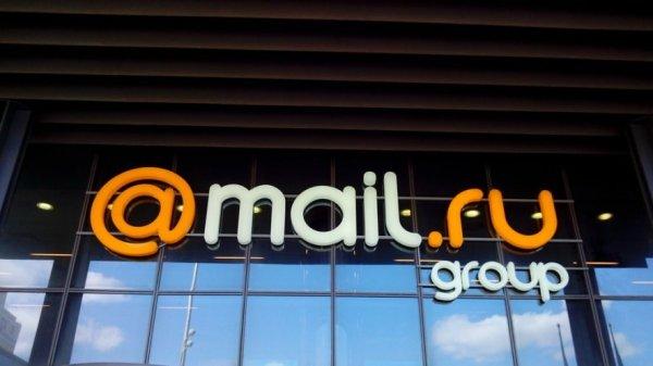 Mail.Ru Group объявила о запуске прокси-серверов для обхода блокировок