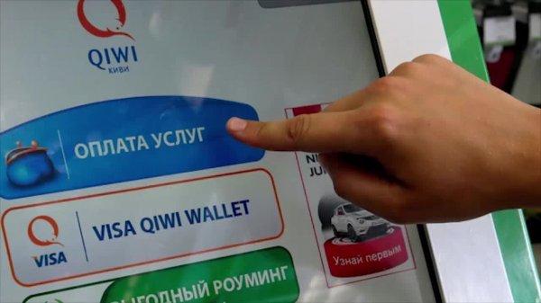 Qiwi сравнила Роскомнадзор со «слоном в посудной лавке» из-за блокировки Telegram