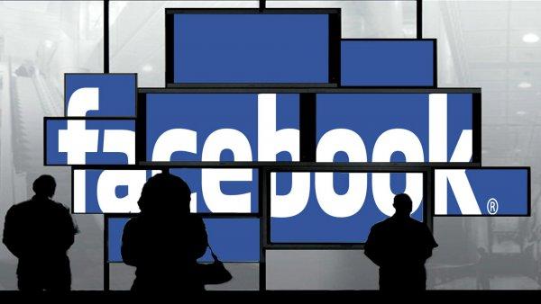 СМИ: У Facebook скоро появится своя критовалюта
