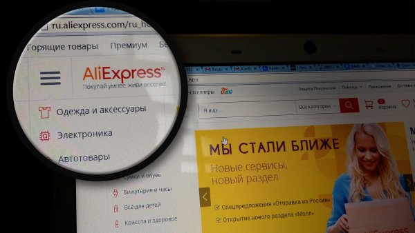 AliExpress начал массовую блокировку аккаунтов россиян