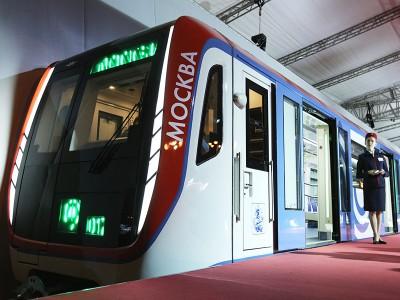 В московском метро протестируют инновационный способ оплаты