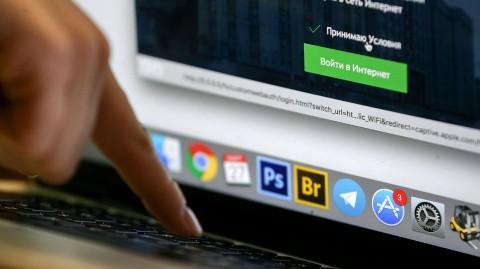 Закон «О суверенном интернете» принят в решающем чтении