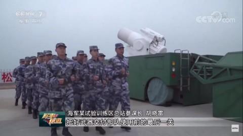 Сделано в Китае #166: усиление тотального контроля, права на фото чёрной дыры и военный скандал