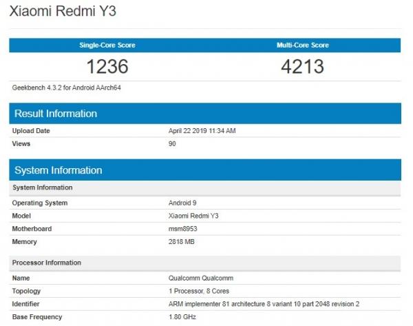 Как у Redmi 7: смартфон Redmi Y3 получит процессор Snapdragon 632