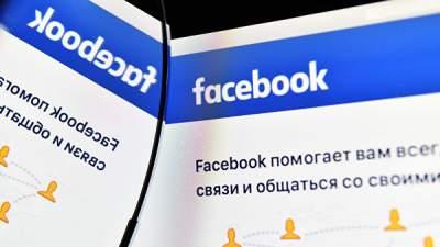 Facebook намерен проложить кабель вокруг Африки