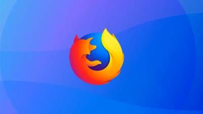 Firefox получил новую функцию