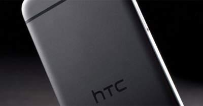 HTC готовит новый смартфон на чипсете Snapdragon 71