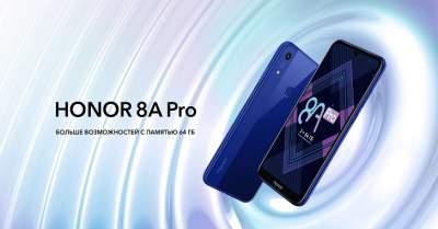 Honor презентовала 8A Pro с чипом Helio P35