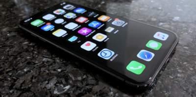 Эксперты рассказали, чего ждать от новой iOS 13