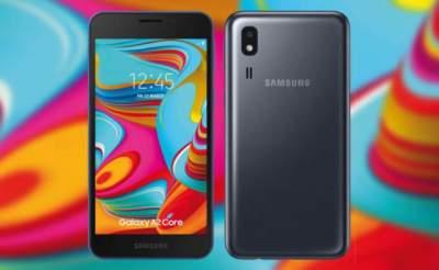 Samsung анонсировала сверхбюджетный смартфон