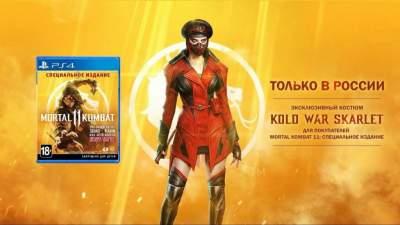 В Украине отменили продажу Mortal Kombat 11