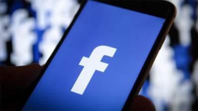 Facebook просят убрать кнопку