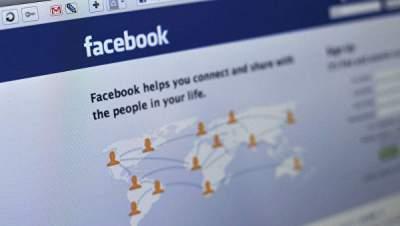 Facebook случайно собрала пароли пользователей
