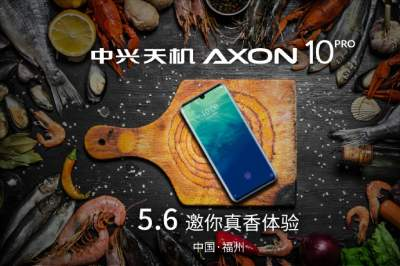 ZTE показала флагманский смартфон Axon 10 Pro 5G