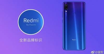 Новый смартфон Redmi получит чип NFC