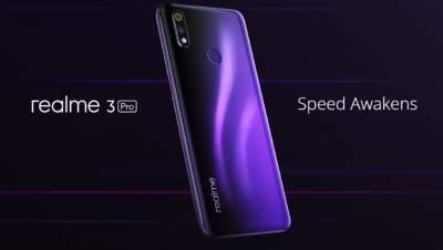 Oppo Realme представила новый смартфон Realme 3 Pro