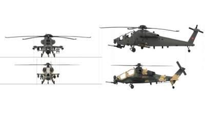 В Турции представят новый ударный вертолет