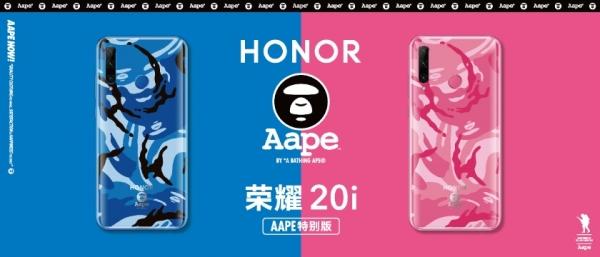 Honor 20i Aape Special Edition: лимитированная версия смартфона в коллаборации с японским брендом одежды