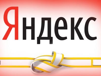 Большинство сервисов обвалилось. В «Яндексе» протестировали «суверенный интернет»