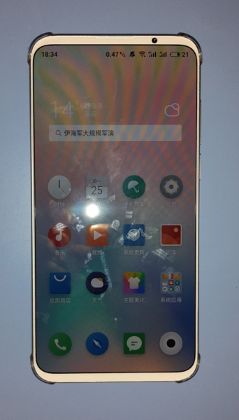 Meizu 16s с Flyme OS 7.3 прошел тесты на скорость и многозадачность