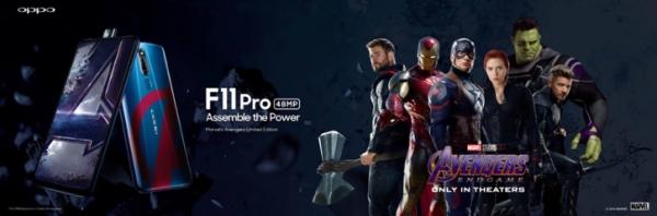 OPPO представила F11 Pro в стиле «Мстители: Финал»