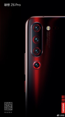 Новые подробности о Lenovo Z6 Pro: рекорд в AnTuTu и фото с разрешением 100 Мп