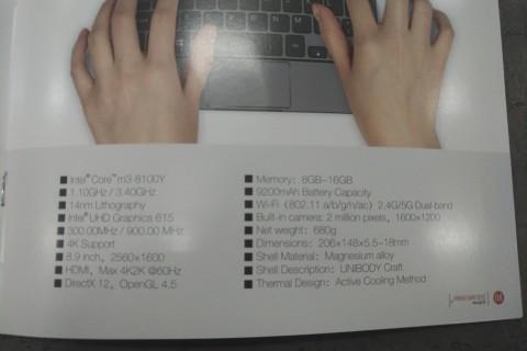 GPD Pocket 2 Max: миниатюрный ноутбук с ёмким аккумулятором