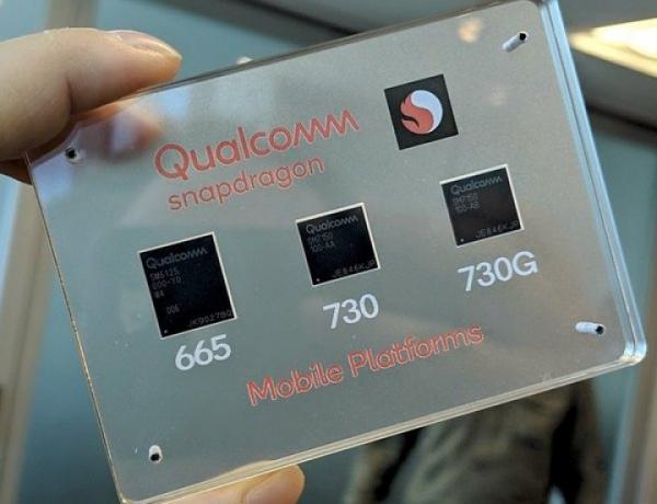 Qualcomm представил новые чипсеты Snapdragon 730, 730G и 665