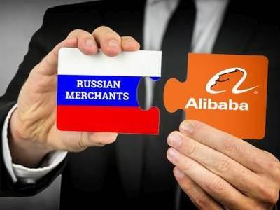 AliExpress выводит российские товары на глобальный рынок
