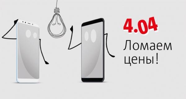 Xiaomi Mi 8, Mi A2 и другие со скидкой до 5000 рублей в МТС