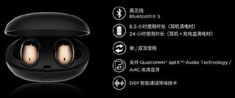 Nubia показала TWS-наушники с Bluetooth 5.0, aptX и 24 часами автономной работы