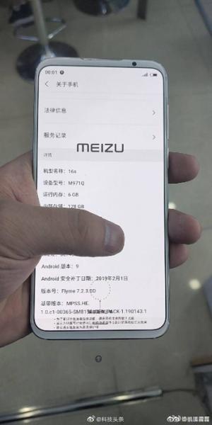 Живые фото Meizu 16s в белом цвете накануне анонса