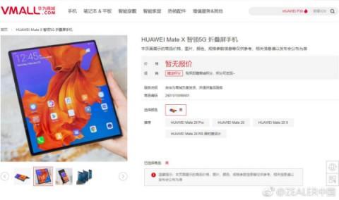 Инсайды #1688: Snapdragon 865, OnePlus 7, Meizu 16S, Huawei Mate X