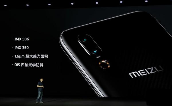 Meizu 16s: флагман с процессором Snapdragon 855 и 48-мегапиксельной камерой за $476