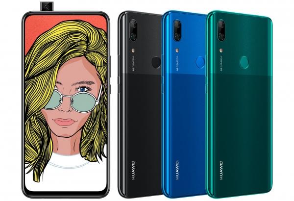 Huawei готовит к анонсу смартфон P Smart Z с выезжающей камерой и ценником в 210 евро