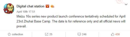 Инсайдер: Meizu 16S представят в один день с флагманом Lenovo Z6 Pro