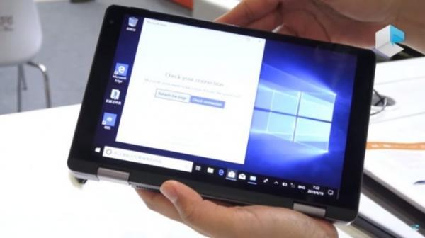 Chuwi Выпустит недорогой миниатюрный ноутбук