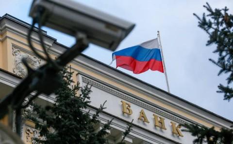Банковский «чёрный список» россиян оказался в свободном доступе
