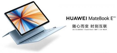 Huawei MateBook E — Windows-трансформер на Snapdragon 850