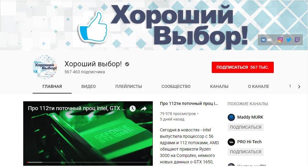 Лучшие Youtube-каналы о гаджетах и технологиях. Большая подборка