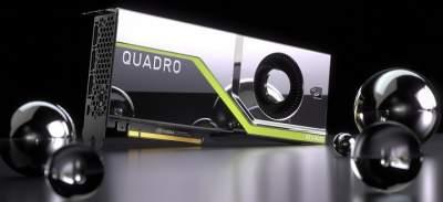 Nvidia готовит мобильные ускорители Quadro RTX