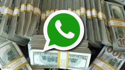 WhatsApp ввел новую полезную функцию