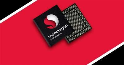 Чип Snapdragon 865 может выйти в двух версиях
