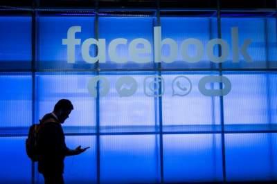 Facebook удалил 97 управляемых Россией аккаунтов