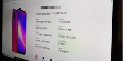 Стали известны характеристики флагманского смартфона Redmi
