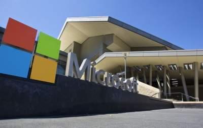 В Windows 7 и XP обнаружена опасная уязвимость