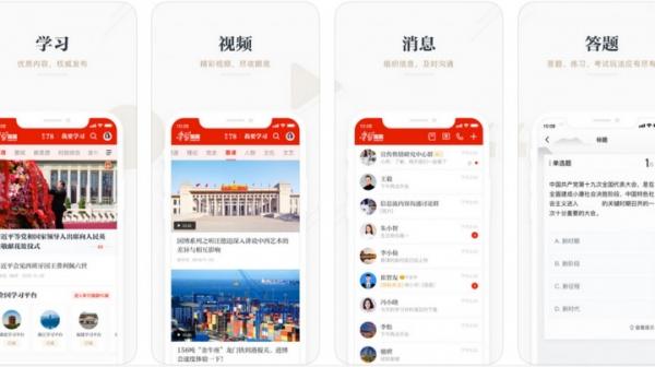 Китайское пропагандистское iOS-приложение стало популярнее Gmail и Chrome